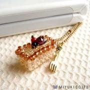 Miyuki Cake Charm Kit Mille-Feuille
