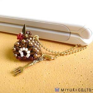 Miyuki Cake Charm Kit Mocha Cake Roll